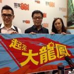 商業電台起來大龍鳯專訪 Part 1 – 戀愛觀人術 – 男人篇