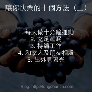 blog_Fotor_01