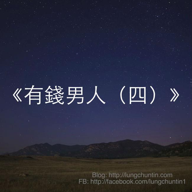 blog_Fotor2